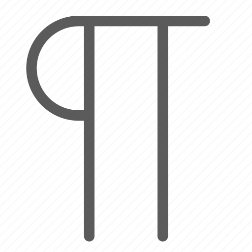 alignment, pilcrow, text, typing, word, writing icon