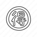advantage symbol, circled ideograph advantage, emoji, ideograph advantage, japanese, japanese symbol icon