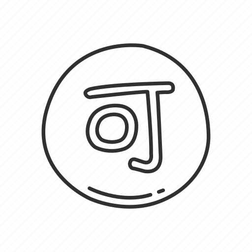 accept symbol, circled ideograph accept, emoji, ideograph accept, japanese, japanese symbol icon
