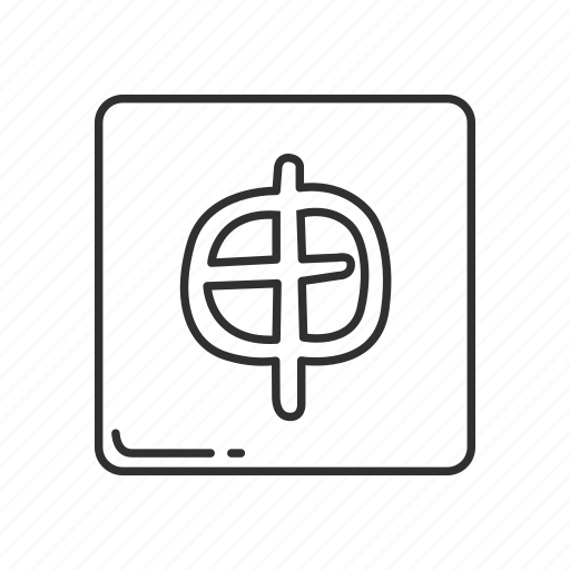 cjk, cjk symbol, emoji, japanese, japanese symbol, squared cjk unified ideograph, unified ideograph icon