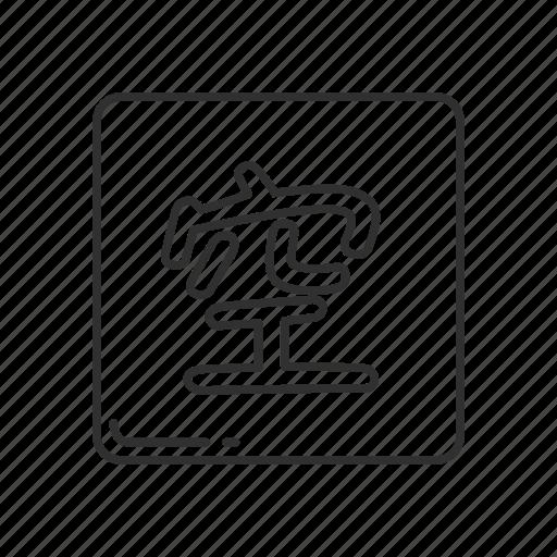 cjk, emoji, japanese, squared cjk unified ideograph, unified ideograph, unified ideograph symbol icon