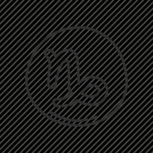 capricorn, capricorn symbol, emoji, sign, squared capricorn, zodiac, zodiac sign icon