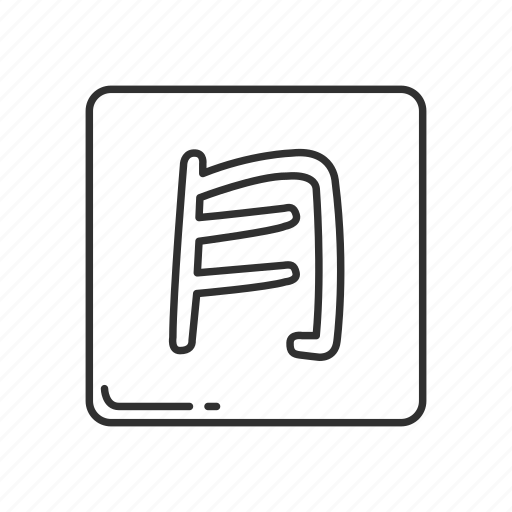 cjk, cjk symbol, emoji, squared cjk, unified ideograph, unified ideograph symbol icon