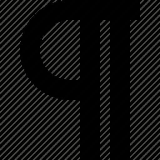 editor, paragraph, sign, text icon