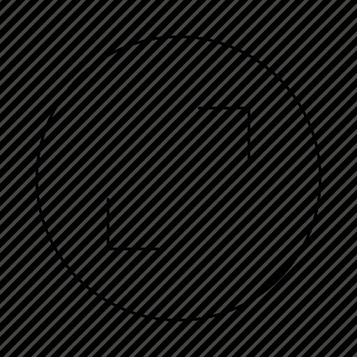 arrow, expand, full, fullscreen, maximize, resize, screen icon