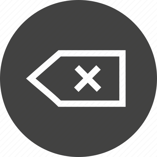 back, backward, exit, interface icon