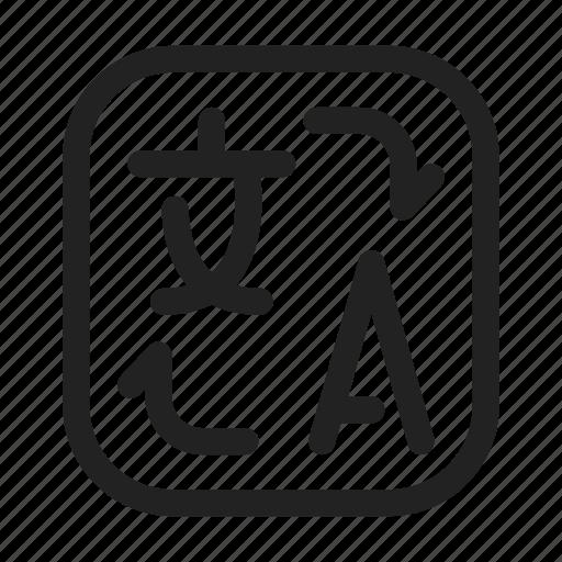 Language, translate, translator icon - Download on Iconfinder
