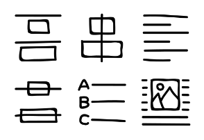 Alignment and Paragraph