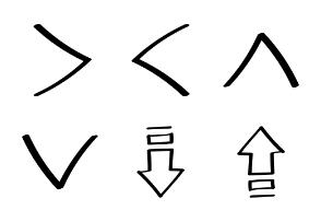 Arrow - Hand Drawing